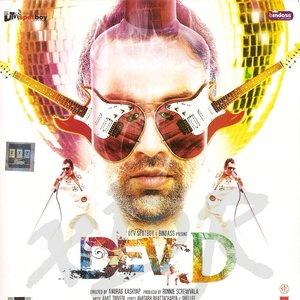 Avatar for Dev D