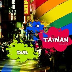 Изображение для '[LCL11] Dub'in Taiwan'