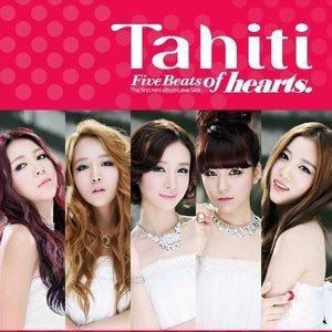 1st Mini Album: Five Beats of Hearts
