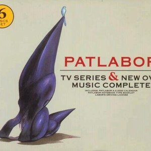 Patlabor TV Series & New OVA Music Complete (disc 3: Sense & Situation)
