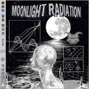 Moonlight Radiation