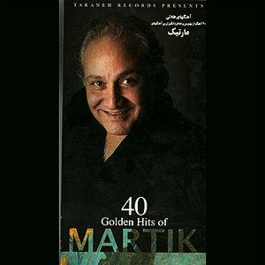 40 Golden Hits of Martik