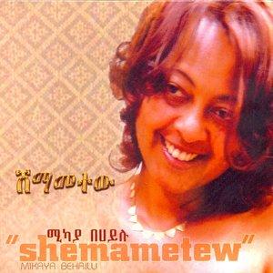 Shemametew