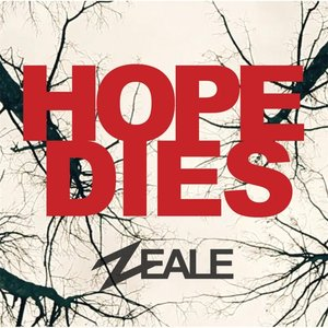 Hope Dies (feat. Patricia Lynn)