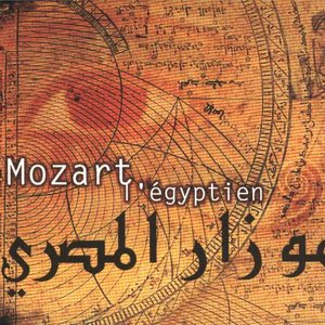 Avatar for mozart l'egyptien