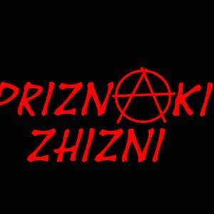 Avatar for Priznaki Zhizni