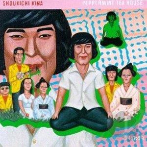 Asia Classics 2: Peppermint Tea House