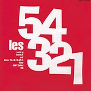 VERY BEST OF Les 5-4-3-2-1 for HITOMI 19