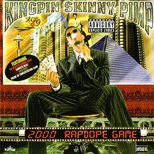 2000 Rapdope Game