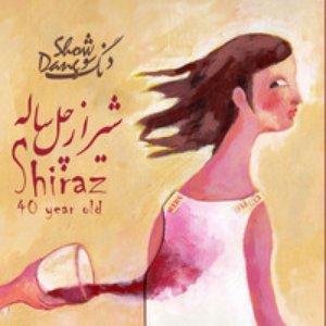 Shiraz 40 Year Old