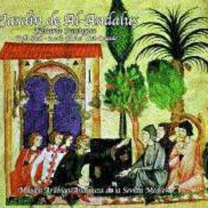 Jardín de al-Andalus