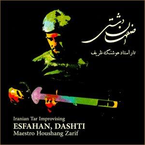 Esfahan, Dashti (Iranian Tar Improvising)