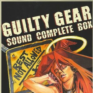 GUILTY GEAR SOUND COMPLETE BOX (2)