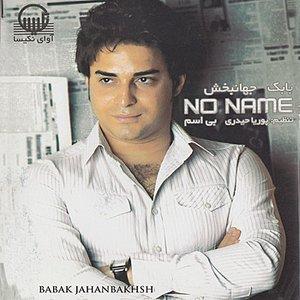 Bi Esm (No Name) - Iranian Pop Music