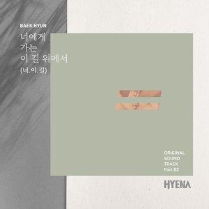 HYENA (Original Television Soundtrack) Pt. 2