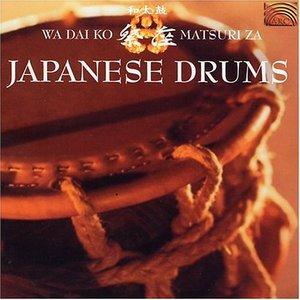 Wadaiko Matsuriza: Japanese Drums