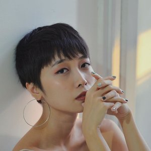 Avatar for Trang