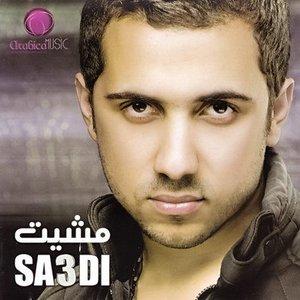 Avatar for Sa3di