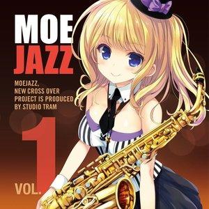 萌JAZZ (vol.1)
