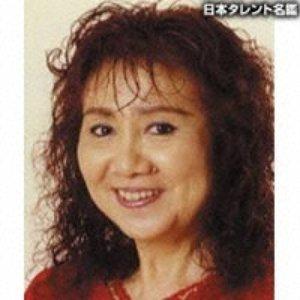 Avatar for Masako Nozawa