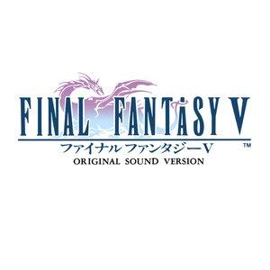 Final Fantasy V: Original Sound Version