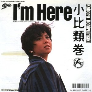 I'm Here