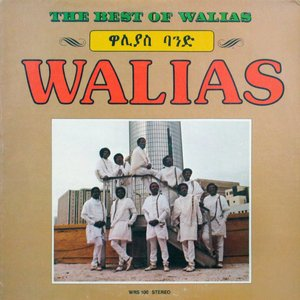 The Best of Walias