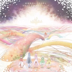 "Tv Anime ""Yuki Yuna Is a Hero"" Original Soundtrack"