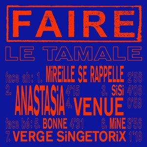 Le Tamale