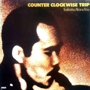 Counter Clockwise Trip