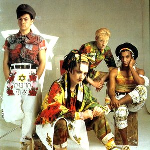 Avatar for Culture Club