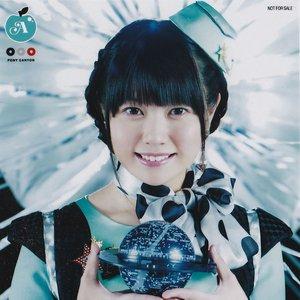 Avatar for Ayana Taketatsu