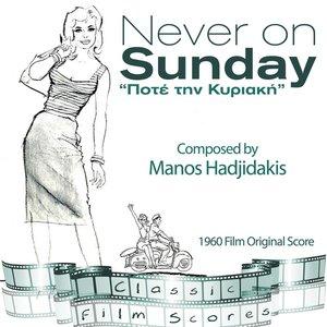 Manos Hatzidakis: Never On Sunday