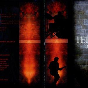 Аватар для Terra Inc