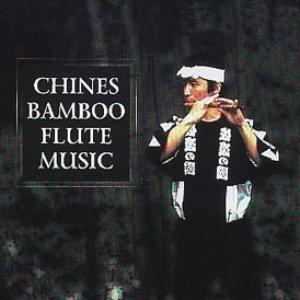 Avatar für Ming Flute Ensemble