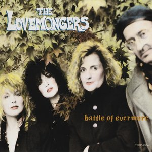 Battle of Evermore
