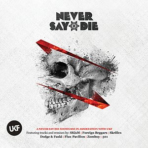 Never Say Die (Deluxe Edition)