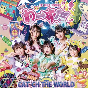 CAT'CH THE WORLD