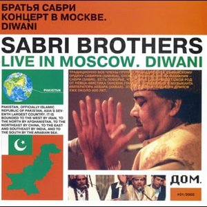 Live In Moscow. Diwani