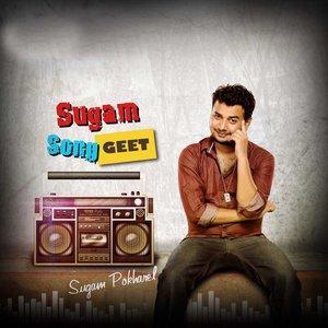 Sugam Song Geet