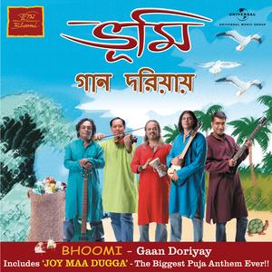 Listen View Bhoomi L 9 Bus Lyrics Tabs