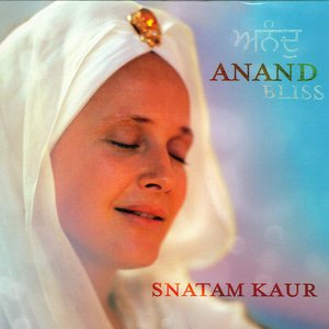 Anand Bliss