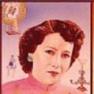 Avatar de Watanabe Hamako