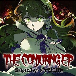 Avatar for Shinigiwa Satellite