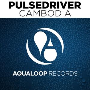 Cambodia (Short Mix)