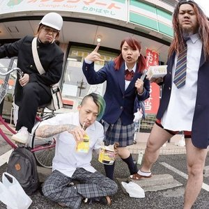 Avatar de Maximum the Hormone