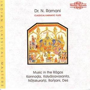 Classical Karnatic Flute