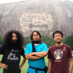 Avatar for Acid Mothers Temple SWR
