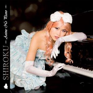 Anime No Piano