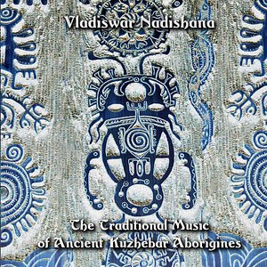 The Traditional Music of Ancient Kuzhebar Aborigines